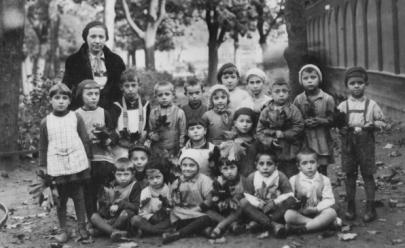Jewish Day School