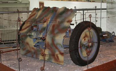 German Infantry Gun